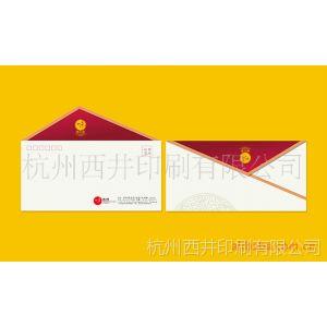 供应杭州印刷厂杭州印刷公司名片杭州海报印刷