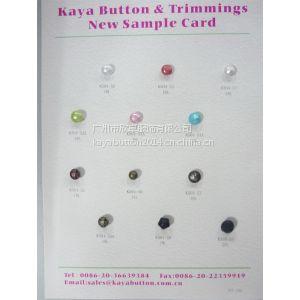 供应彩色树脂纽扣 儿童装扣子 蘑菇形钮扣