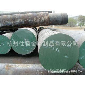 供应轴承钢gr15 gr15圆钢 gr15轴承钢 轴承钢gr15硬度