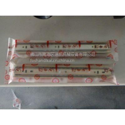 供应铝型管材自动包装机,五金轴承包装机厂家