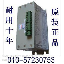 今发明至原装正品全年无休耐用十年MS-2H090M步进电机驱动器