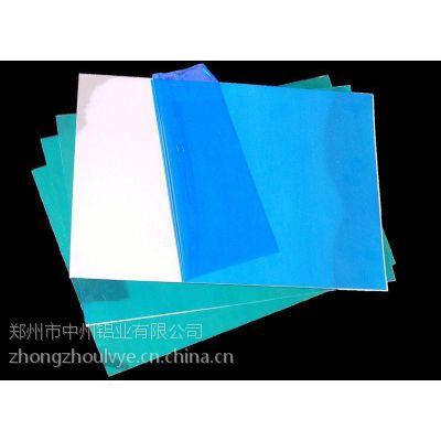 供应1060 优质纯铝板 表面平整度高 厂家供应