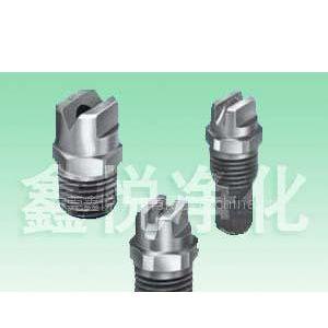 供应CC系列通用金属喷嘴 扇形喷嘴 金属喷头