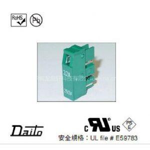 供应日本大东保险丝DAITOHP32/HP032/HP10/HP05