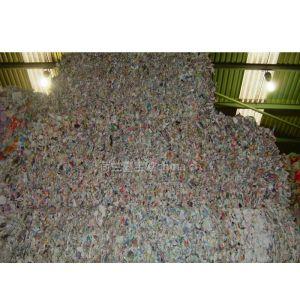 供应欧废ONP(回收的旧报纸)