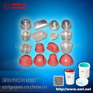 供应环保移印胶浆