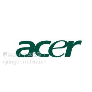 供应南京宏碁acer笔记本电脑主板进水信号级维修服务中心