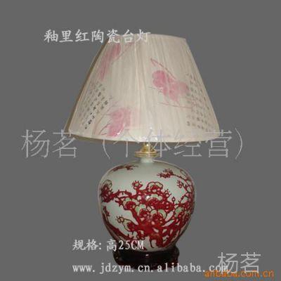 提供陶瓷灯具家居用品加工(图)