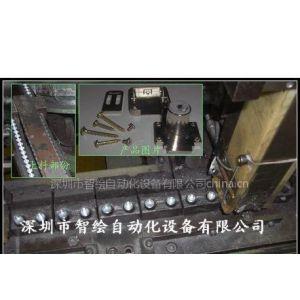 供应全自动锁具装配机