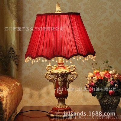 欧式树脂台灯 大红布艺灯罩装饰台灯 婚庆婚礼礼品新房装饰大号