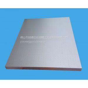供应丝印机真空吸附平台YM-800X700X35.5银美精工丝网印刷平台/丝印平台