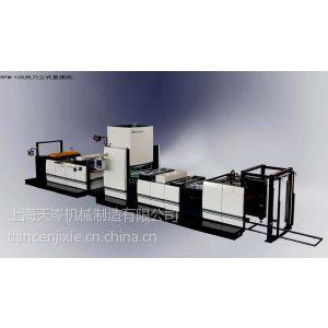 供应热刀立式自动复膜机RFM-105PET