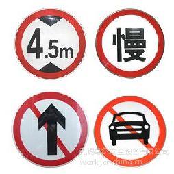 供应无锡华讯生产批发各种交通安全标识牌景经销商 代理 生产企业