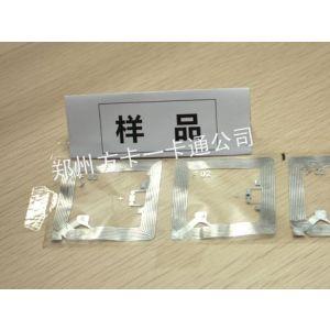 供应郑州RFID电子标签管理系统