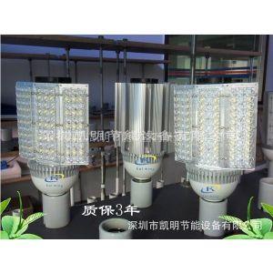 供应供应E40路灯、80W路灯、E40灯头LED路灯此款灯可代替350W传统纳灯