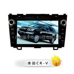 供应本田CR-V专车专用导航