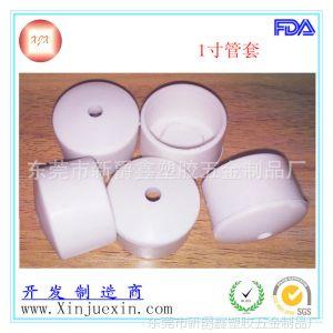 供应生产供应1英寸pvc白色胶套管套 PP塑料管套 有孔管套