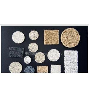 陶瓷过滤网、蜂窝陶瓷、精密铸造、有色金属