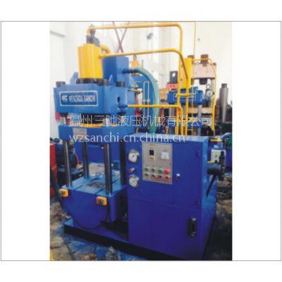 供应水胀形液压机,温州三驰20年经验专业制造,高质量,低价格,全网独有。