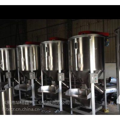 烘干搅拌机、大型1吨搅拌机厂家报价