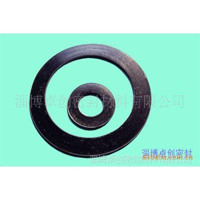 供应厂家直销 质量保证 紫铜垫