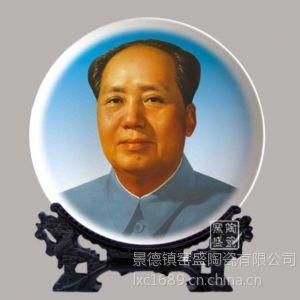 供应毛主席头像纪念瓷盘 各种个性瓷盘瓷板画定做