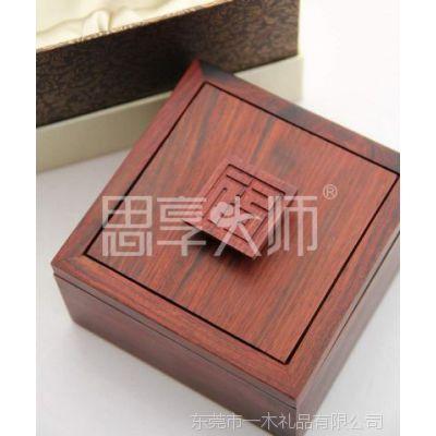 供应红酸枝实木收纳盒/办公摆件品