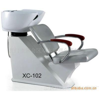 供应洗头椅、洗头床、冲水床 XC-102