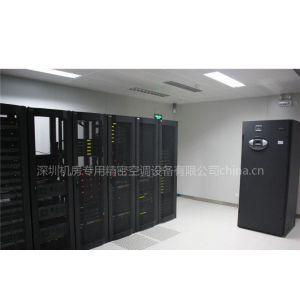 供应艾默生机房空调维修深圳 精密空调专用温湿度传感器