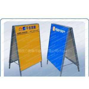 供应房地产行业更新房源用的海报展示架