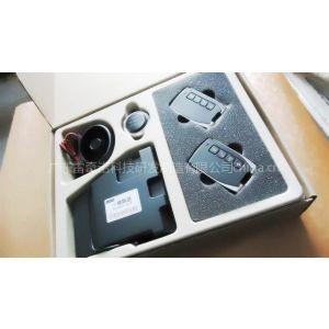 限量销售雷奇诺科技LQN-K35汽车智能无钥一键远程启动系统