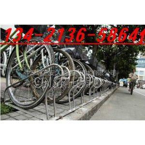 供应奥克斯空调安装不锈钢自行车摆放架方便员工