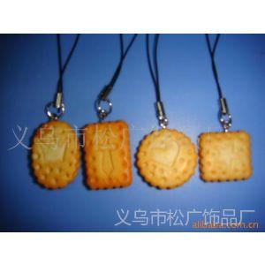供应树脂饼干手机链 树脂水果蔬菜手机链 仿真食品手机链挂件 饰品
