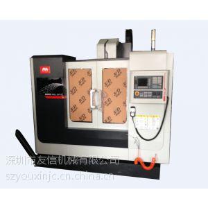 供应深圳沈阳VMC850加工中心 、电脑锣、CNC加工中心
