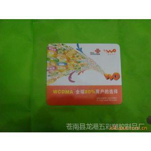 供应婚纱照片广告鼠标垫 礼品鼠标垫 PVC橡胶鼠标垫