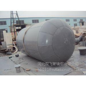 厂家生产化聚氯乙烯(过氯乙烯)CPVC FRP罐