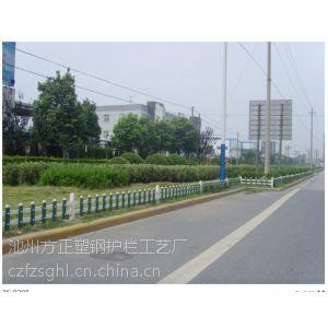 供应厂家直销 PVC型材 PVC草坪护栏