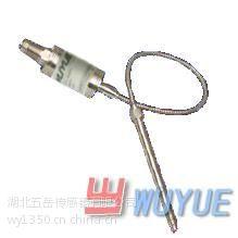 供应五岳PT125G-123T高温熔体压力传感器挤出机专用