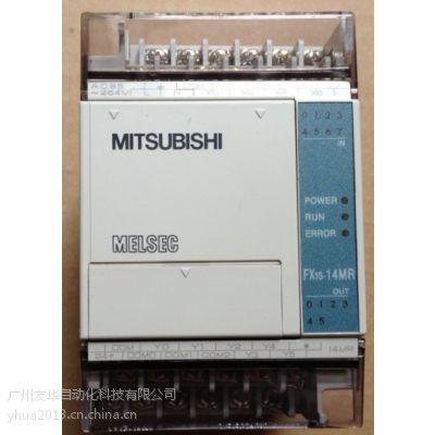 供应三菱PLC FX1S-20MR-001