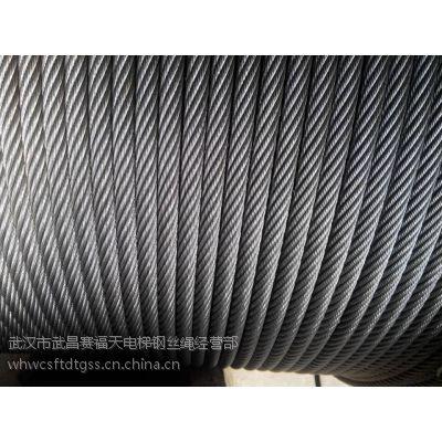 大力牌电梯钢丝绳,8-19s nf 8-19s IWRC钢芯,混合芯高速电梯用钢丝绳