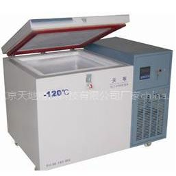 供应超低温冰箱-120度150升