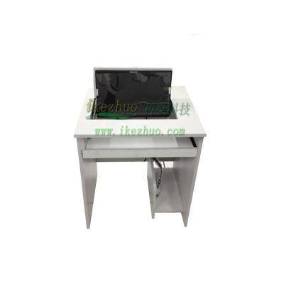 可翻转办公电脑桌单人 科桌多功能电脑翻转桌 培训教室隐藏式桌