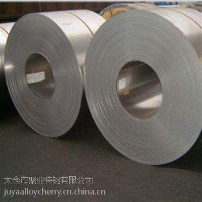 NS333合金钢板|聚亚特钢(图)|HastelloyC合金钢板