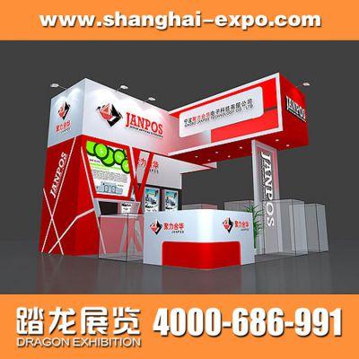 上海展台设计搭建公司专业提供上海了展览会展台搭建设计服务
