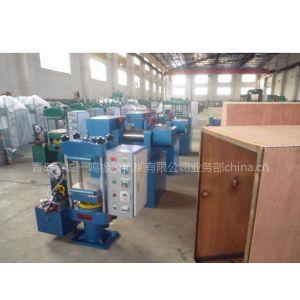 供应实验室硫化机_青岛鑫城一鸣橡胶机械