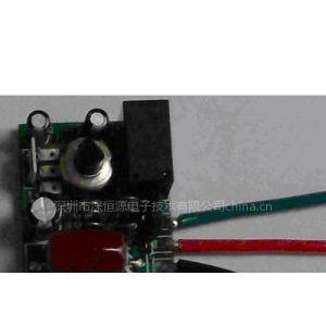 深圳厂家GY-HTC401机电式湿度开关/进口品质