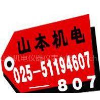 供应J-407日笠技研接头,025-51194607-807