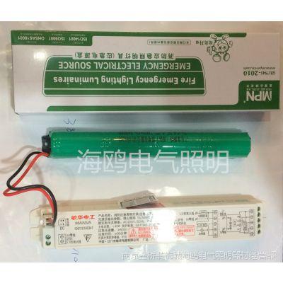 敏华新国标T8荧光灯管消防应急电源盒36W40W日光灯管应急照明灯具