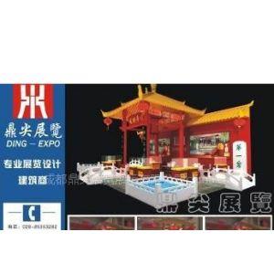 2012第二届中国移动电子商务年会展台设计、2012年成都家具展展台设计施工