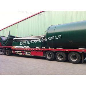 供应万能炼油设备 废旧塑料、橡胶炼油设备